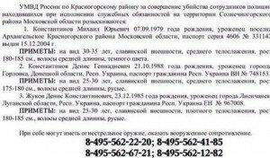 orientirovka 04112014