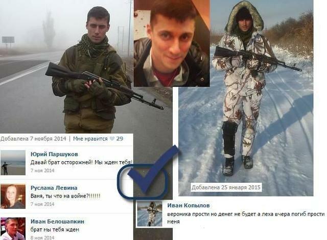 Последние записи из на странице Копылова в соц. сетях