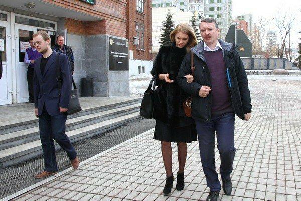 Игорь Стрелков (Стрелок) и Мирослава Регинская