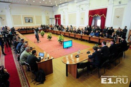 Екатеринбург, пресс-конференция Игоря Стрелкова
