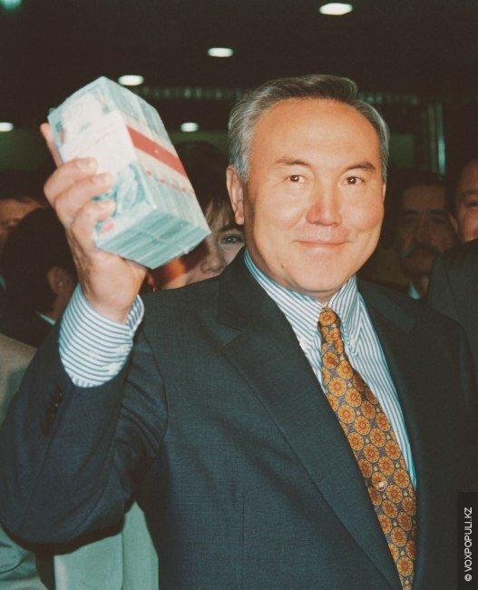 Назарбаев и тенге