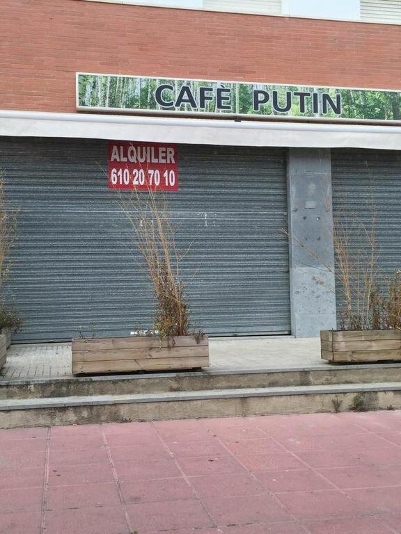 Cafe Putin
