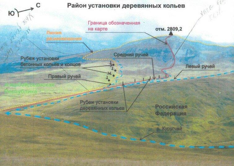 """Участок """"Трех ручьев"""", передаваемый Россией Азербайджану, фото echo.msk.ru"""