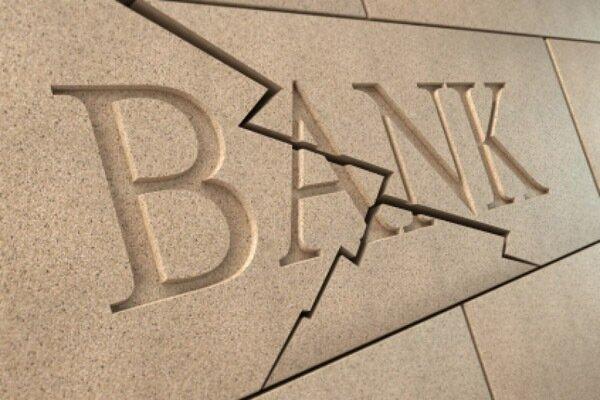 Banks_071
