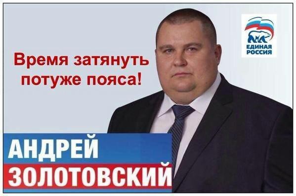 http://dos-news.com/wp-content/uploads/2015/09/EdRussia_091.jpg