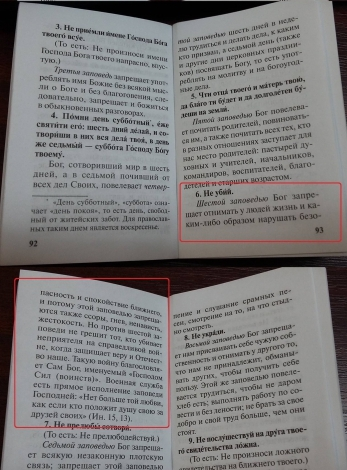 Molitv_092