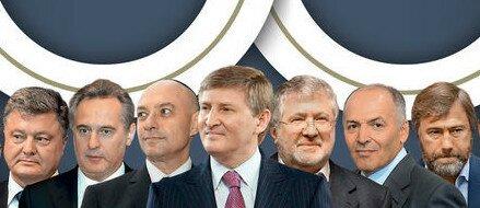 """""""Самопомич"""" отзывает министра Павленко из Кабмина и предлагает сформировать новое правительство - Цензор.НЕТ 24"""