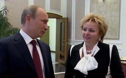 Фото: Владимир и Людмила Путины объявили о разводе, июнь 2013 года