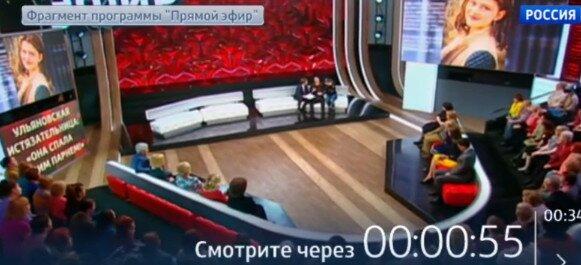 Rossia1_012