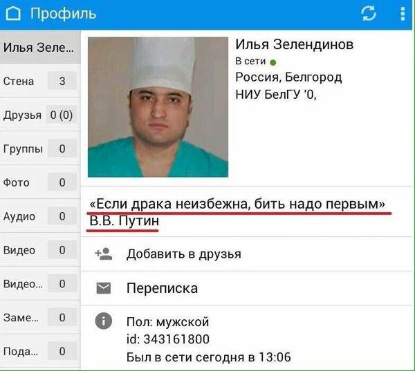 Zelendinov_0101