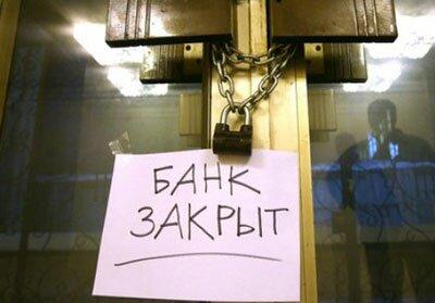 bank-010