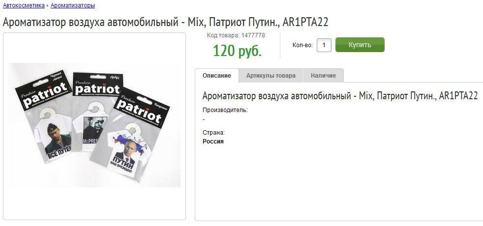 AromaPutin_034