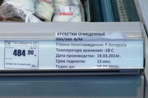 Lukashenko_063