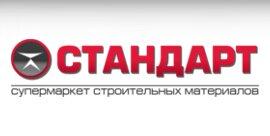 logo_standart