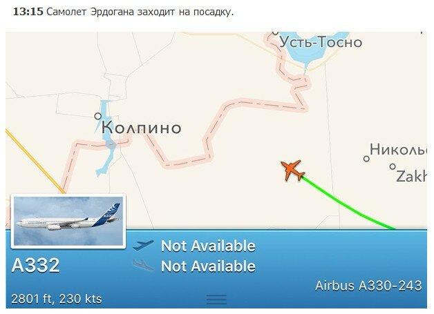 Самолет Эрдогана опаздывает на встречу с Путиным