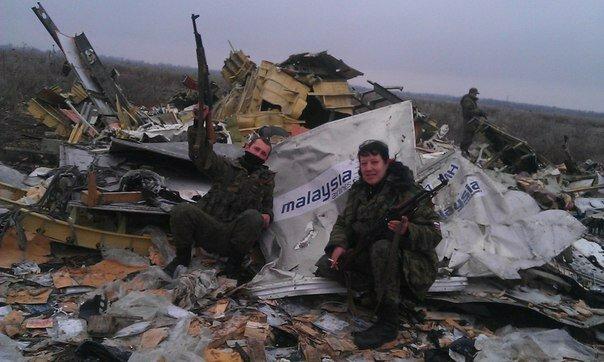 """Сбитый """"Боинг"""" над Украиной - последние новости"""