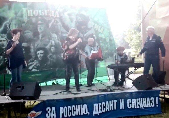 """На песне """"Украина и Россия"""" рухнула сцена"""
