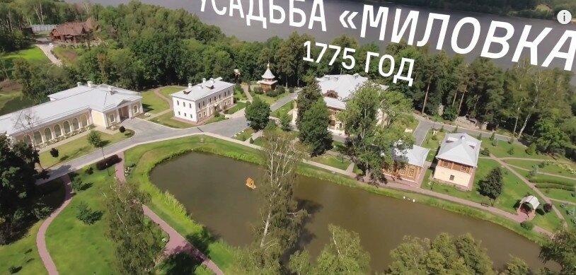 """Усадьба """"Миловка"""", где отдыхает Дмитрий Медведев"""