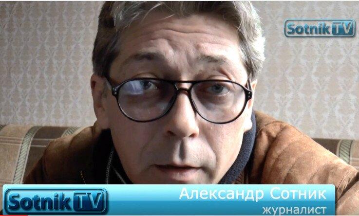 Журналист Саша Сотник уехал из России