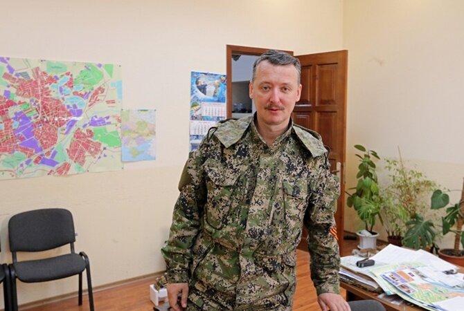Игорь Стрелков, последние новости