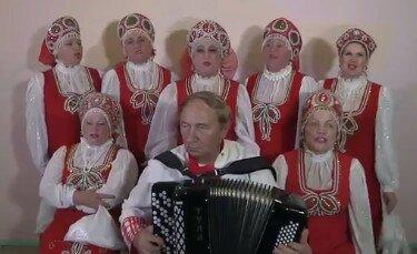"""Песня """"Замуж за Путина"""""""