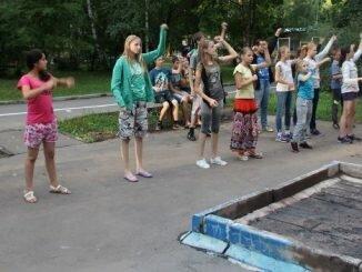 """Детский лагерь """"Истра"""" в Подмосковье закроют"""