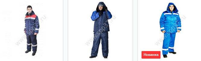 Зимняя рабочая одежда, изображение с сайта spp37.ru