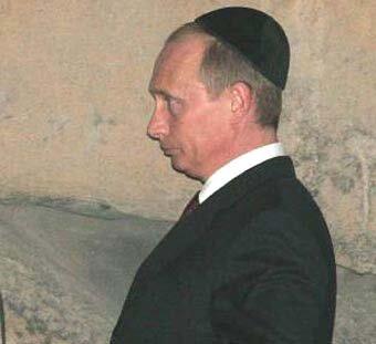 Президент Путин еврей?