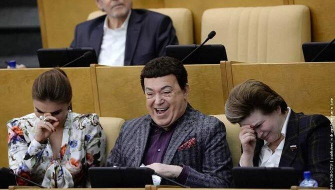 Зарплаты депутатов Госдумы России