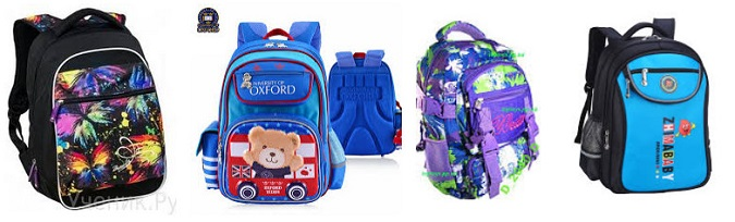 Ортопедические рюкзаки для школьника